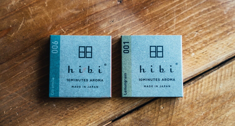 Hibi 0004