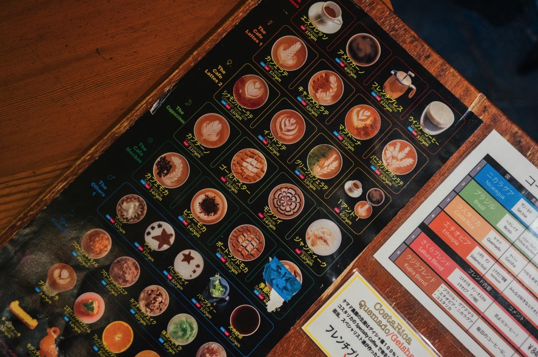 Manu coffee daimyo 0001