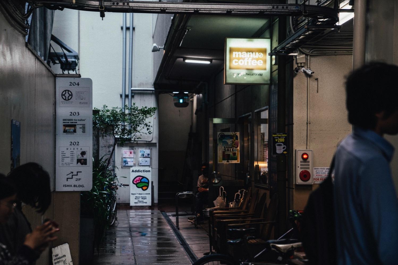 Manu coffee daimyo 0005