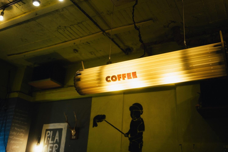 Manu coffee daimyo 0011