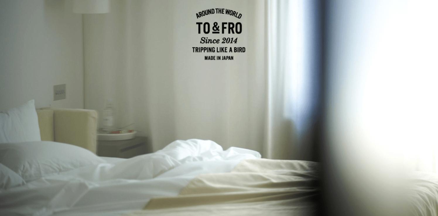 Toandfro organizer 0019