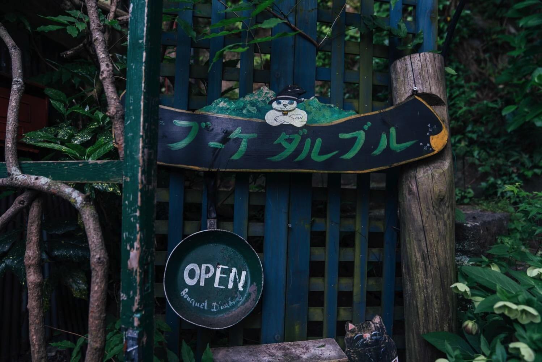 たけさんぽ広島0062
