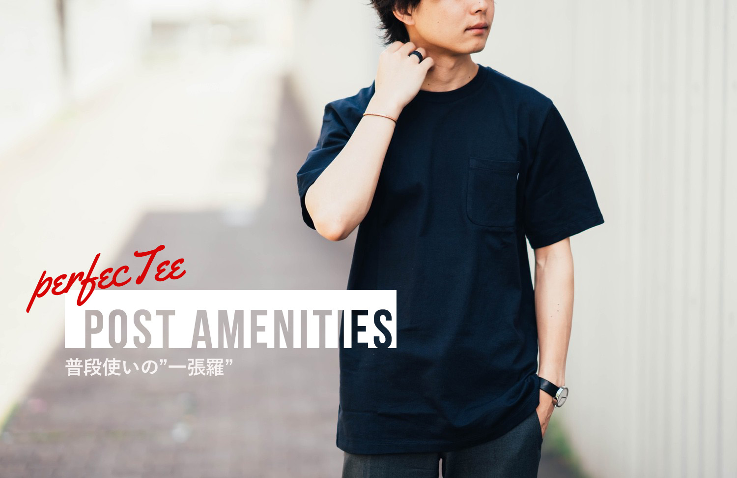 Postamenities perfec tee top
