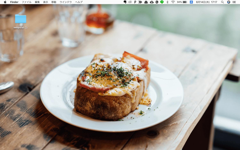 Macbook 複数デスクトップ 0003