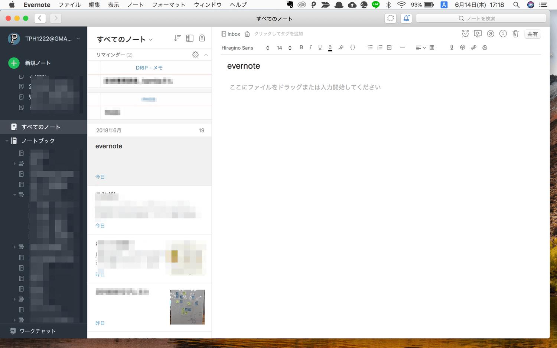 Macbook 複数デスクトップ 0006