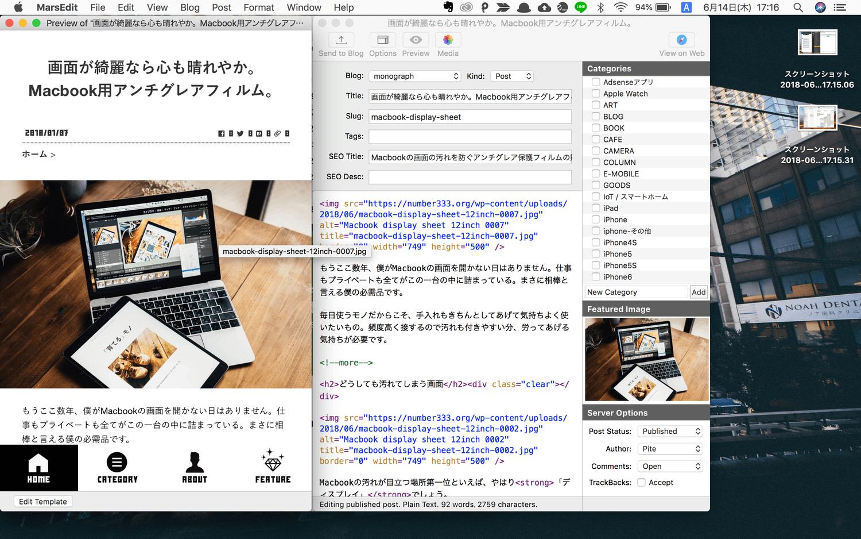 Macbook 複数デスクトップ 0002
