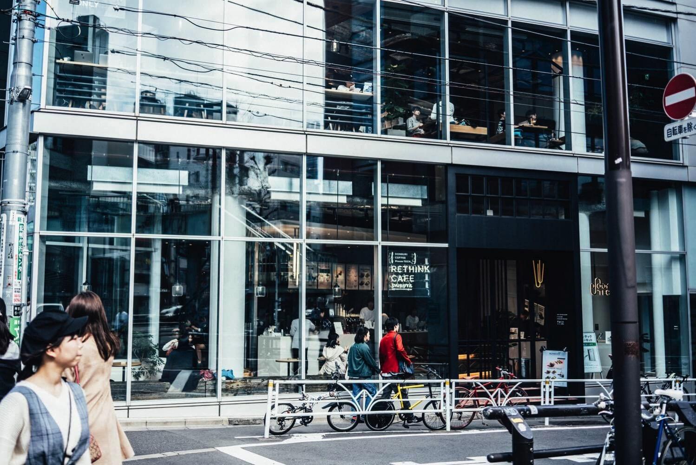 Harajuku cafe wifi 0001