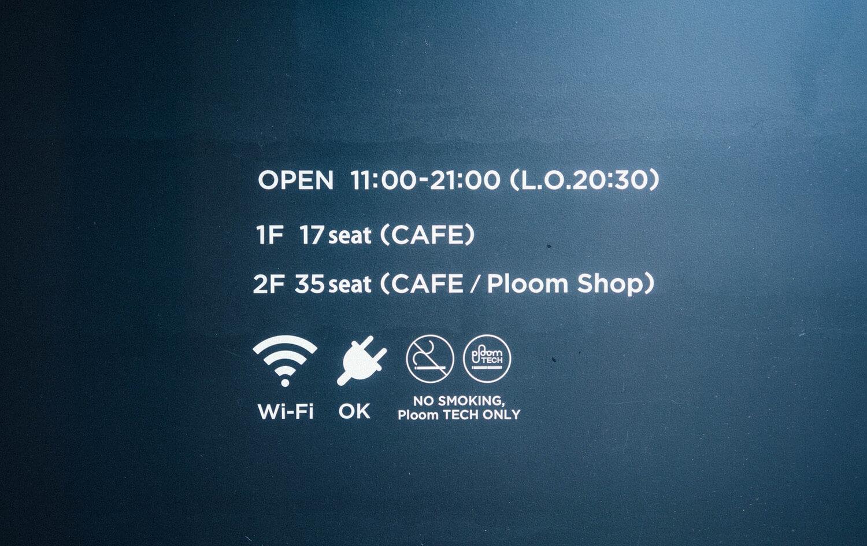 Harajuku cafe wifi 0002