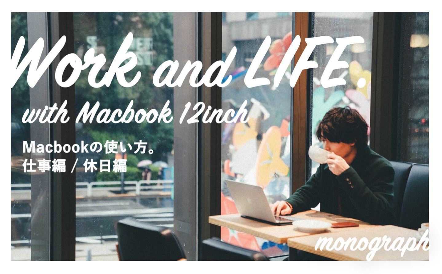Macbook use
