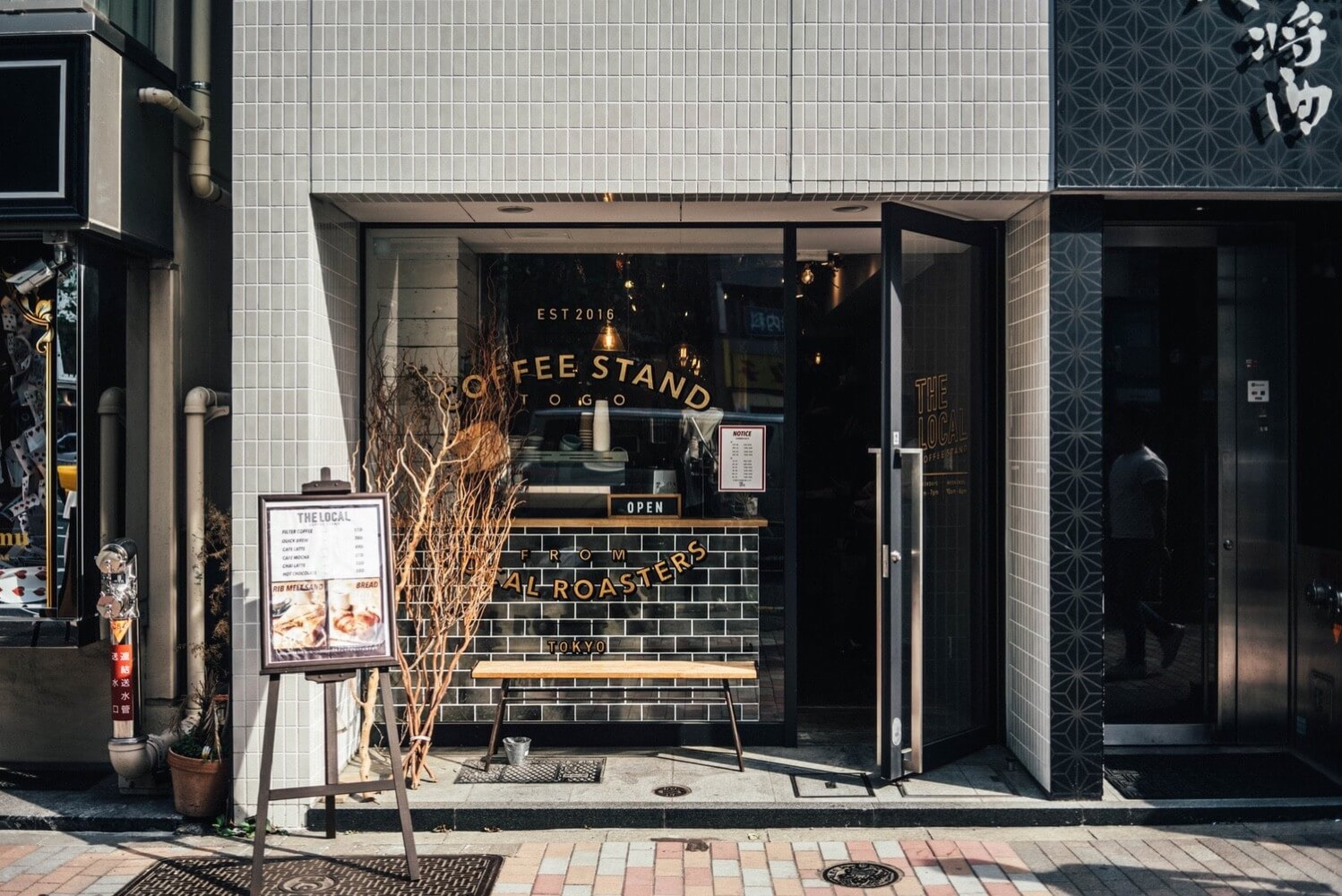 The local coffee stand shibuya 0004