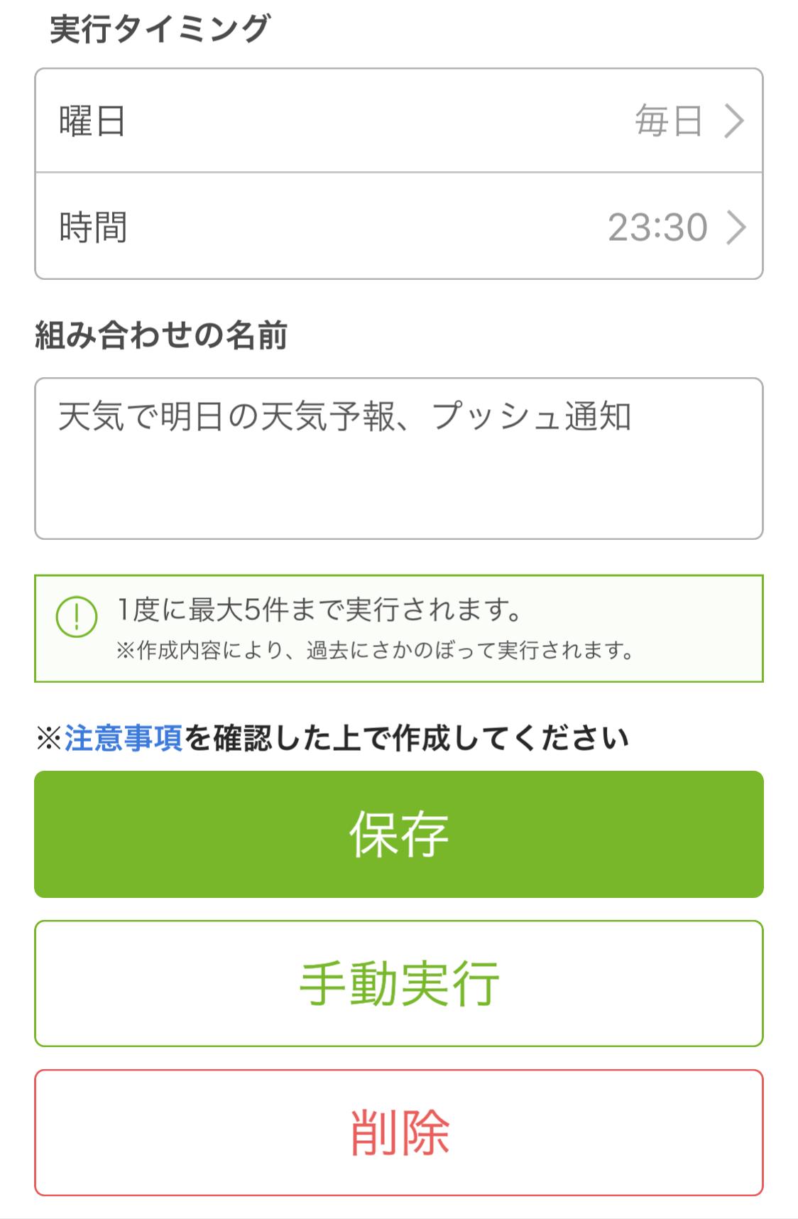 IMG 3161 2