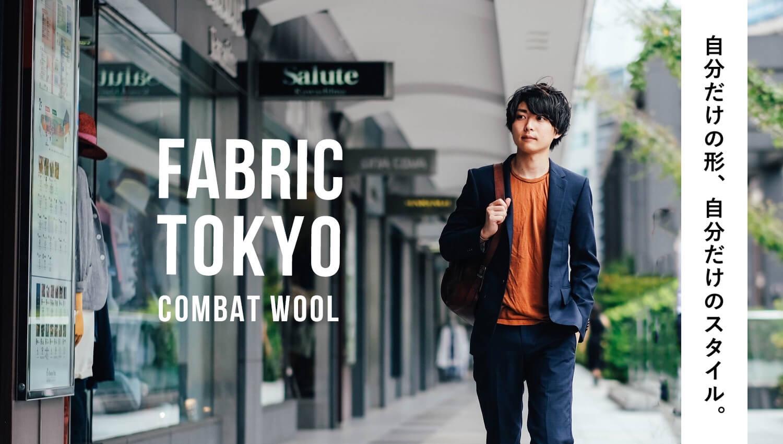 Fabrictokyo top 0001  1