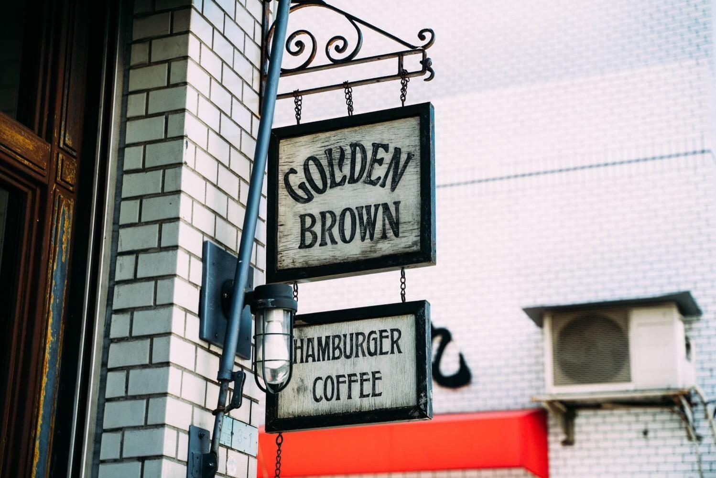 Goldenbrown 0008
