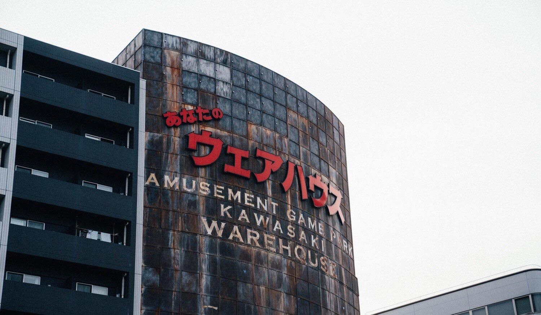Kawasaki warehouse 0002