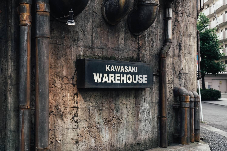 Kawasaki warehouse 0004