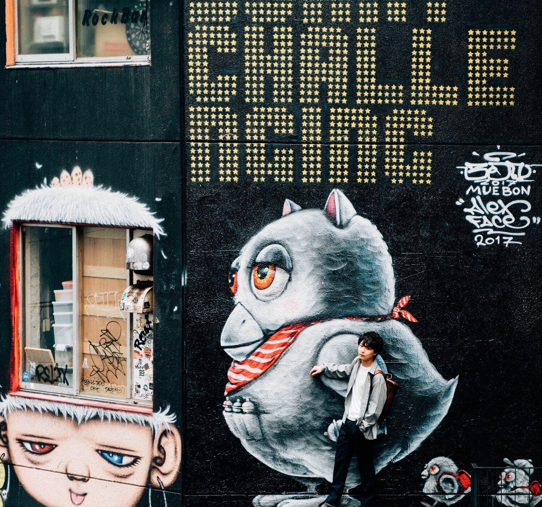 Insta genic wall shibuya 0020