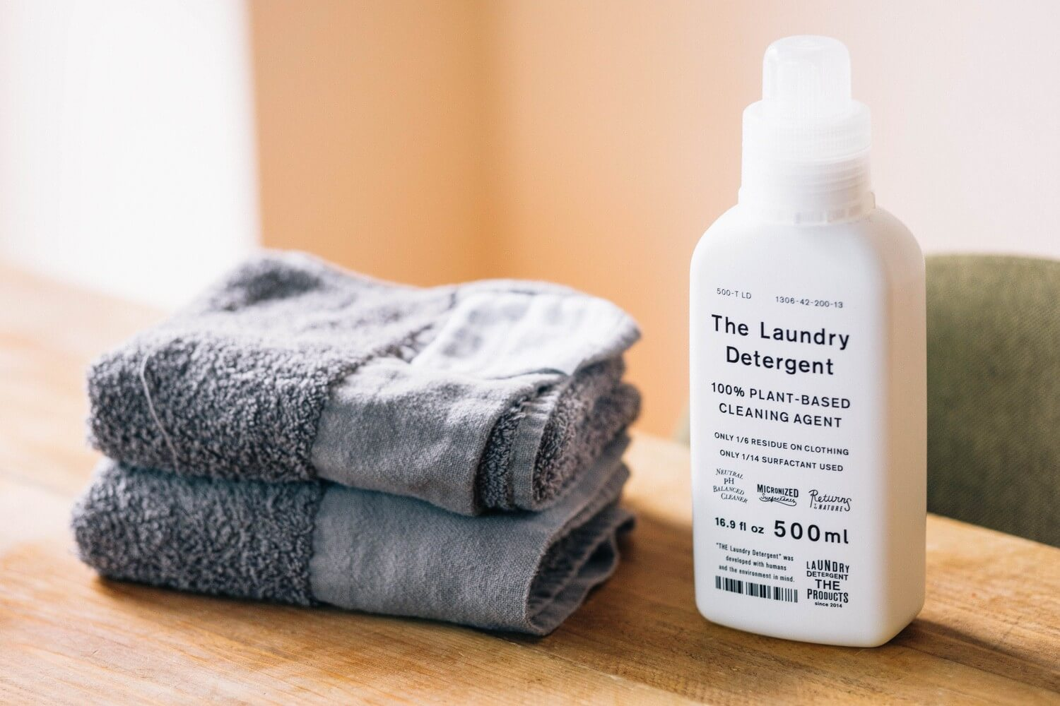 The Laundry Detergent 0006