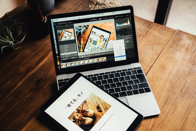 Macbook display sheet 12inch 0007