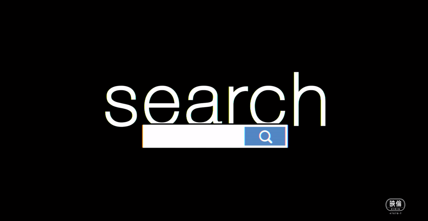 Search review 0008