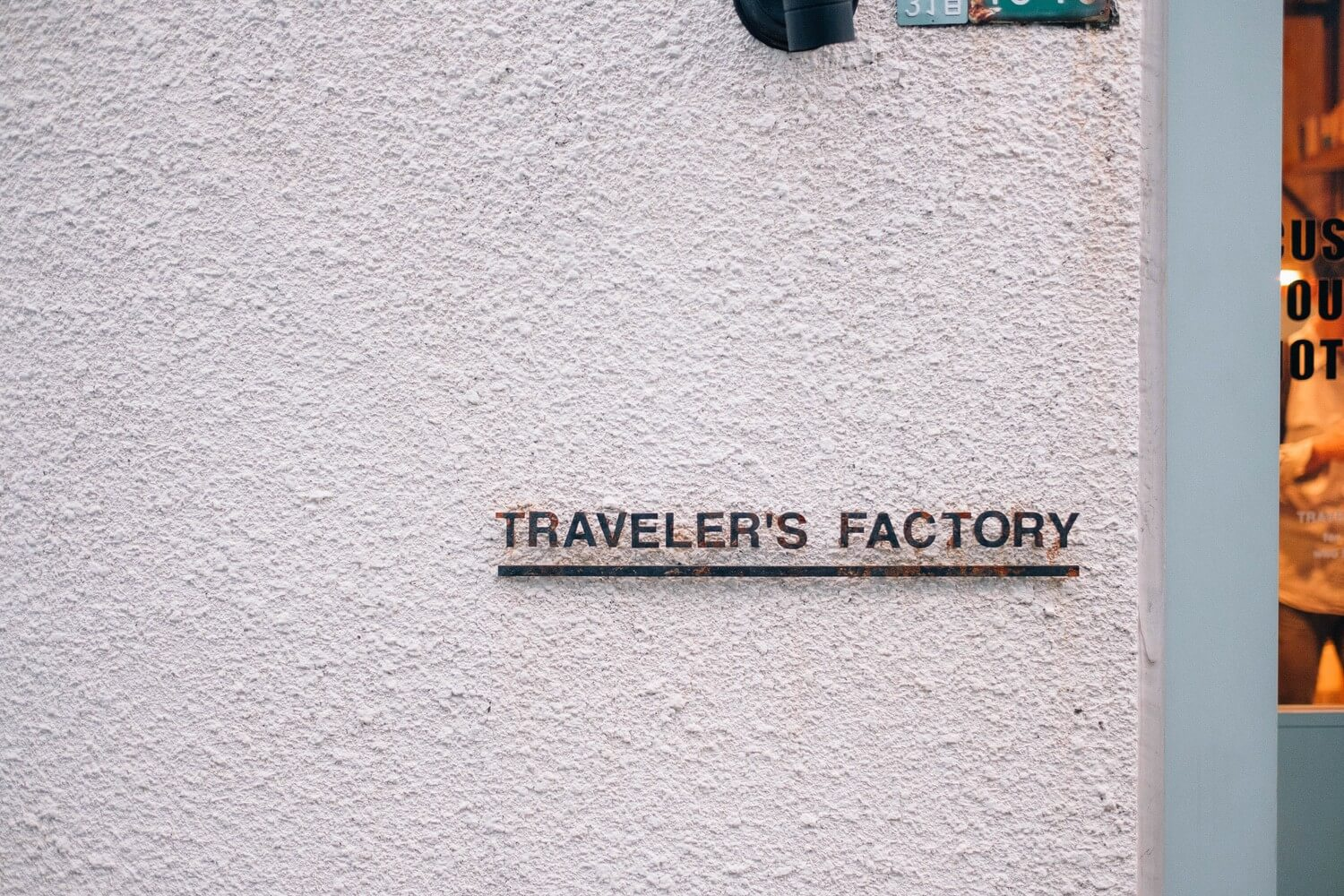 Travelers factory 0001
