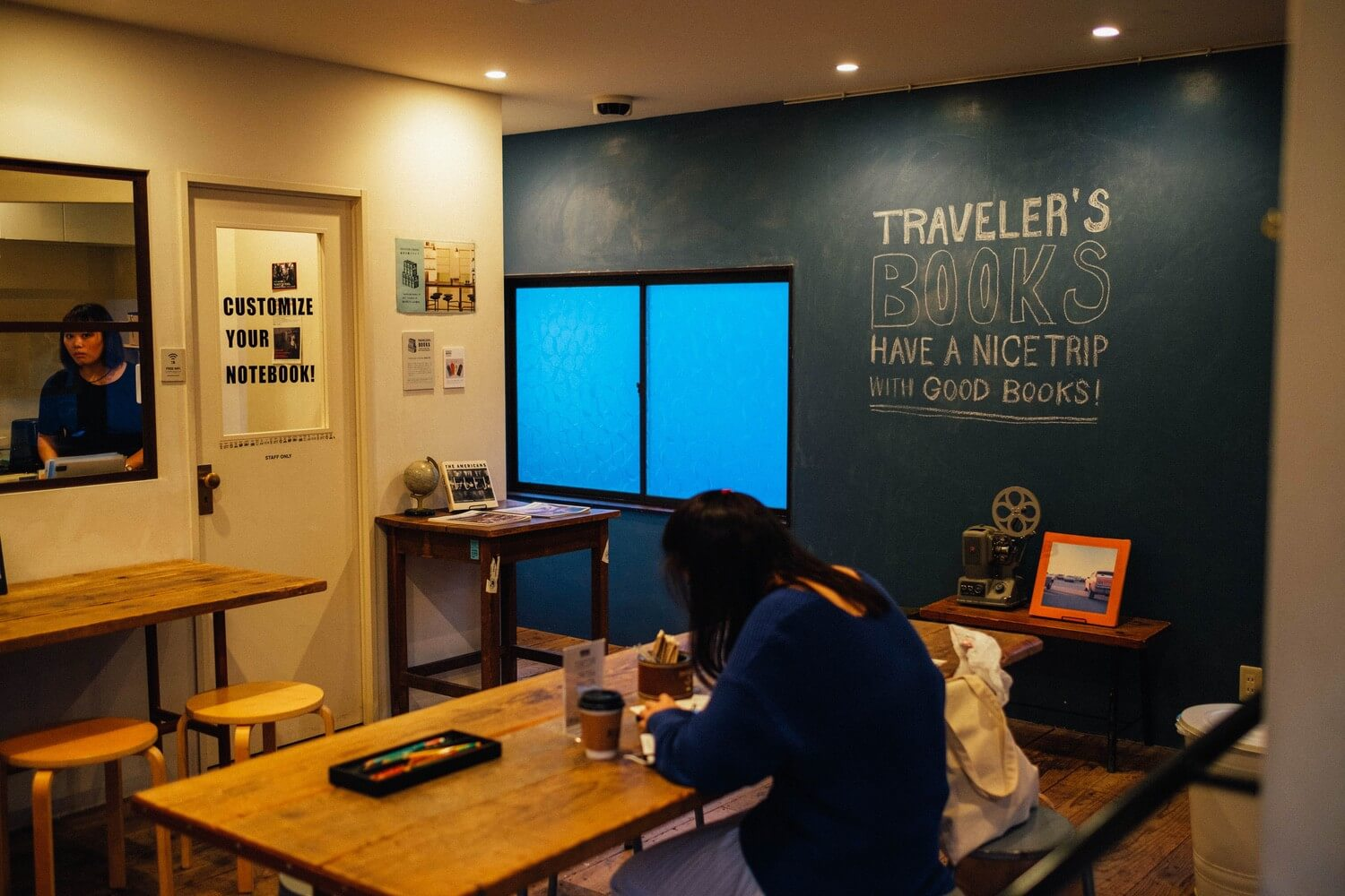 Travelers factory 0012
