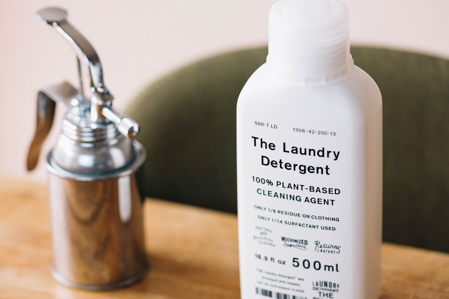 The Laundry Detergent 0001