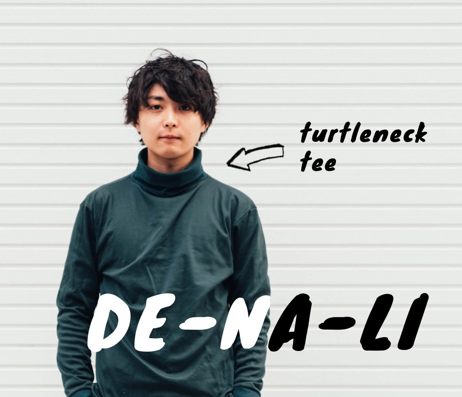 Denali turtleneck 0009のコピー