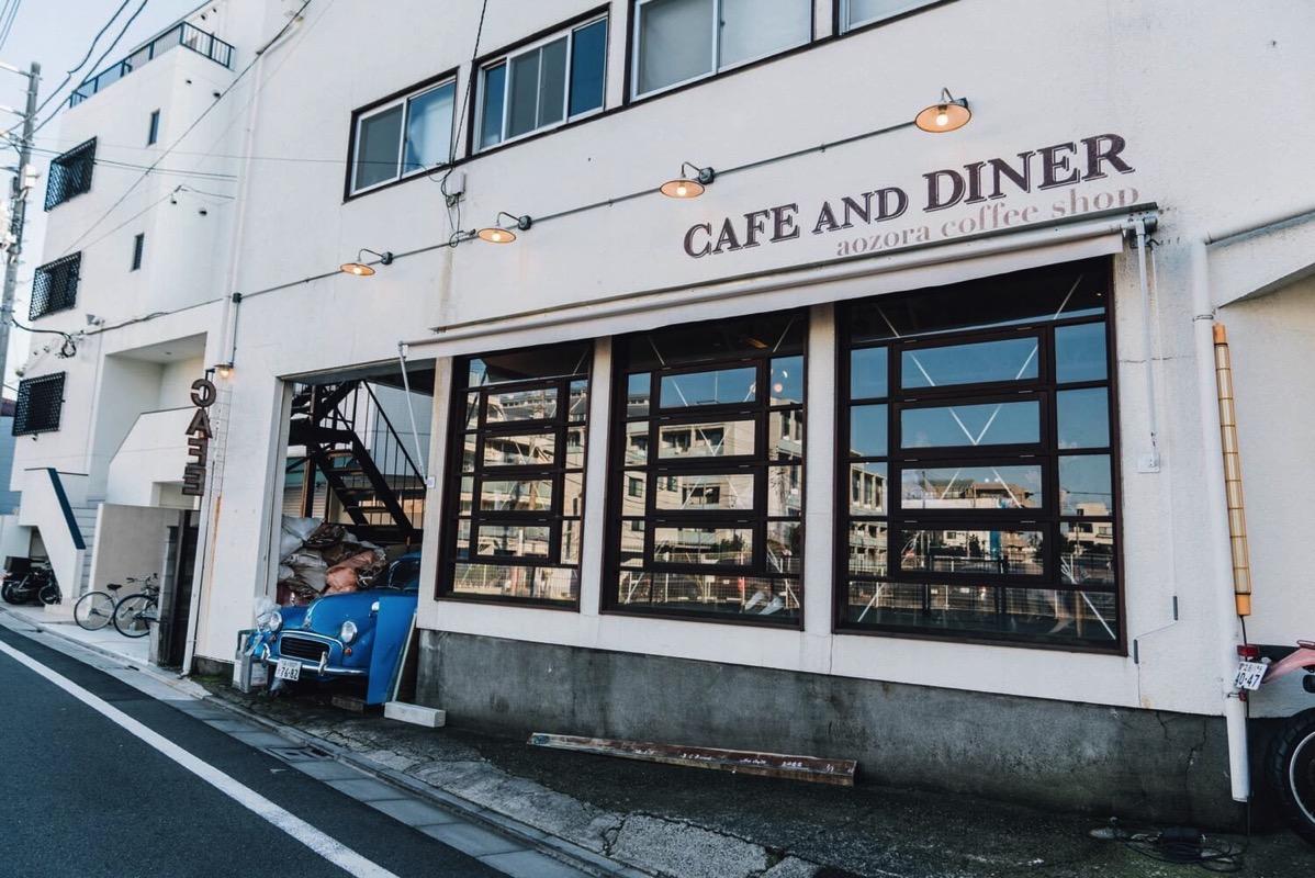 Aozora coffee shop gakugeidai 0001