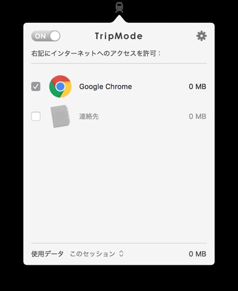 Tripmode tethering app 0005