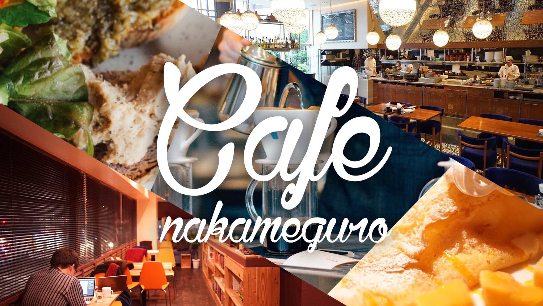 Nakameguro cafe