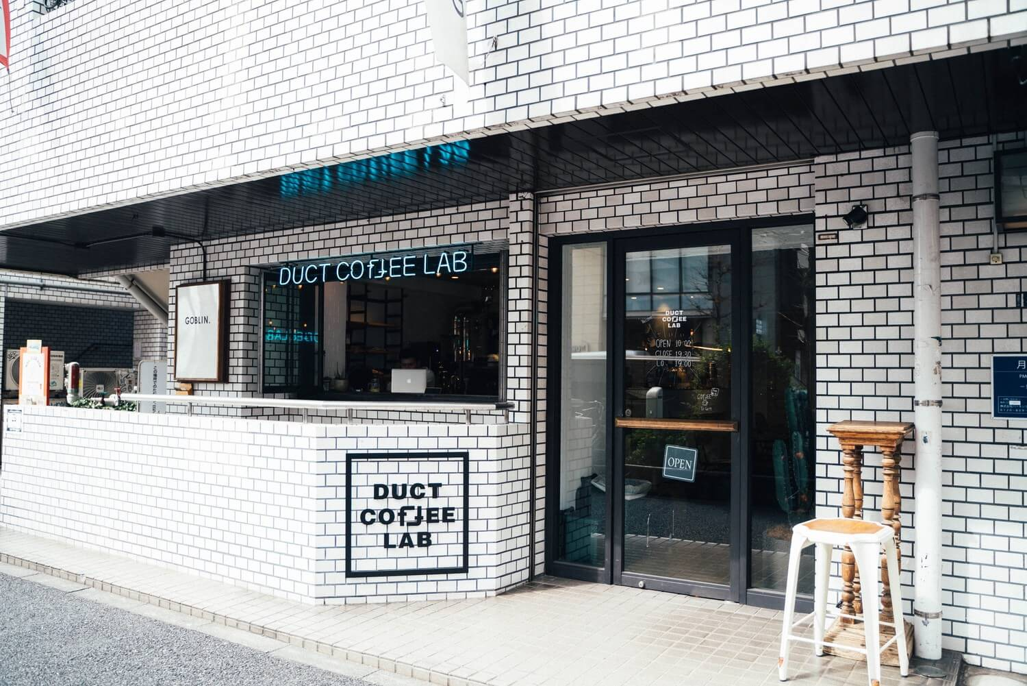 Daikanyama duct coffee lab 0010