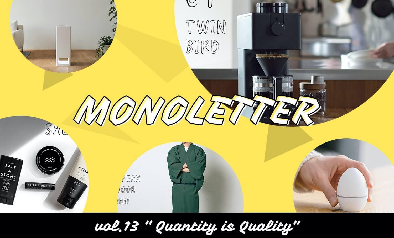 Monoletter 13 0006