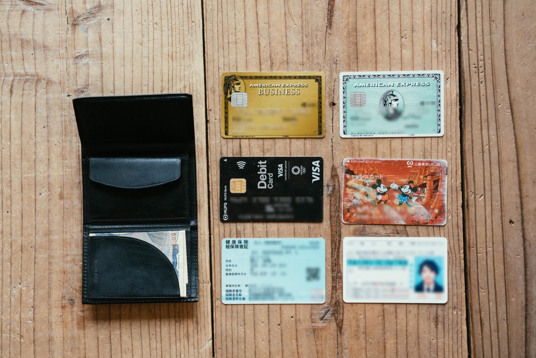 Presso minimal wallet 0008