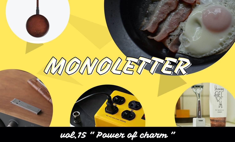 Monoletter 15 0008