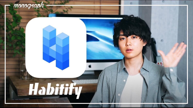 Habitify 0001