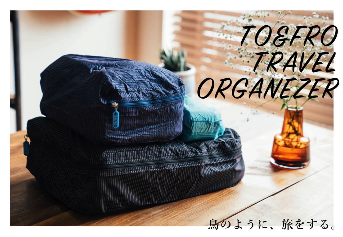 Toandfro organizer top