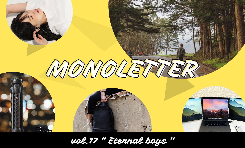 Monotop