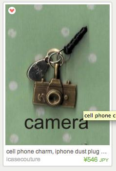 Etsy iPhone ケース アクセサリ08.png