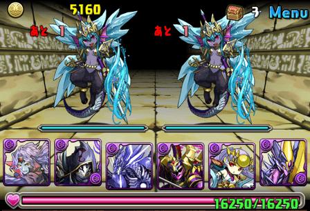 パズドラ女神降臨010 (mini).png
