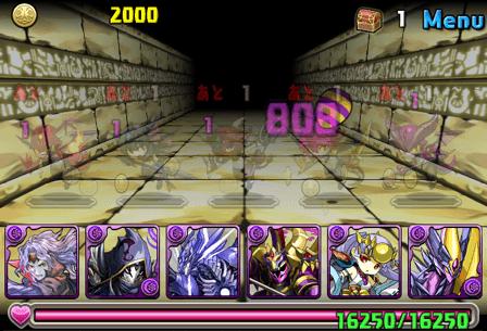 パズドラ女神降臨002 (mini).png