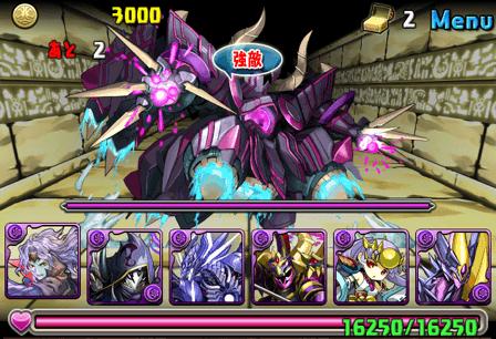 パズドラ女神降臨005 (mini).png