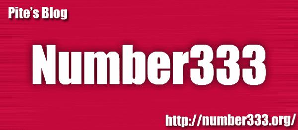 Number333レッドバナー.png