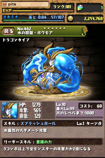 IMG_6084 のコピー (mini).PNG
