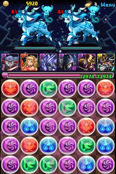 ゼウス降臨攻略006 (mini).PNG