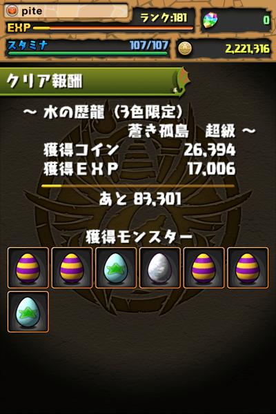 IMG_6073 のコピー (mini).PNG
