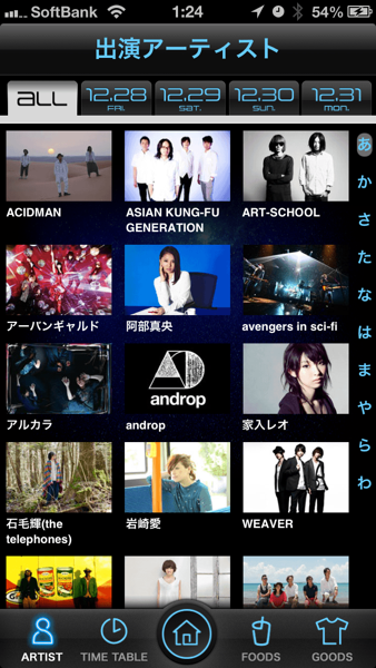COUNT DOWN JAPAN 2012-13 アプリ012 (mini).PNG