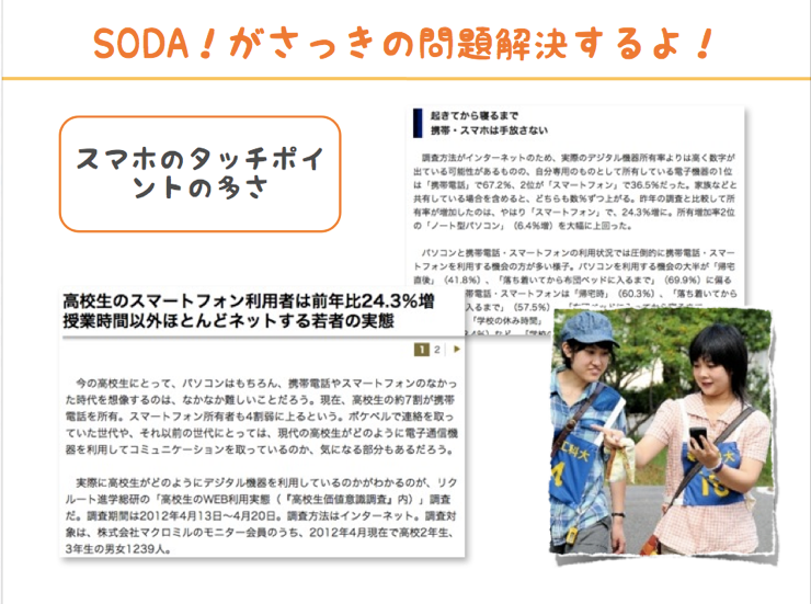 早稲田大学ビジネスコンテスト002.png