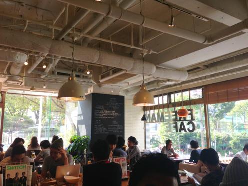 FREEMAN CAFE-1.png