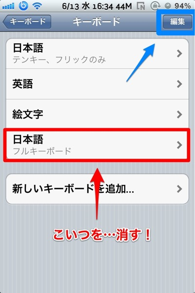 iPhone・iPad・Mac