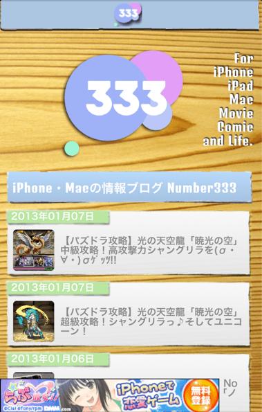 IMG_5818 (mini).png